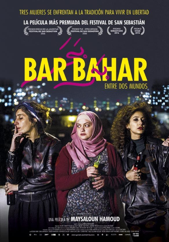 bar-bahar